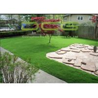 Wholesale 4 Color 35mm Height Artificial Grass For Yard, Designed For Both Front Yard And Backyard from china suppliers