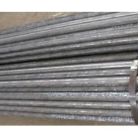 Wholesale 21/2'' 20# seamless steel tube/pipe from china suppliers