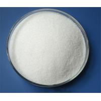Wholesale Amino Acids Powder , L-Lysine Molecular Weight 182.65 , USP24 / AJI97 from china suppliers