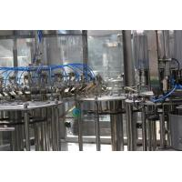 China 0.5L Water Bottle Filling Machine PLC Controled / Liquid Filling Line on sale