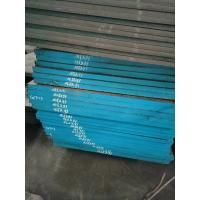 Quality Hot Rolled Gcr15 Bearing Alloy Steel Plate 52100 High Strength 1500mm for sale