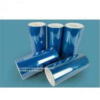 Wholesale High Cleanliness PET Scratch Protection Film Anti Fingerprint Surface Protection from china suppliers