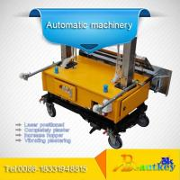 China Infrared positioned Automatic rendering machine/ cement spraying machine/ cement wall plastering on sale