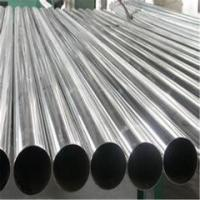 Wholesale Various Size 201 / 304 Grade Stainless Steel Welded Pipe Round SS Tube for Door from china suppliers