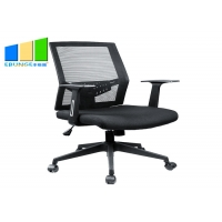 Wholesale Ergonomic High Back Leather Office Chair / Modern Swivel Computer Office Furniture Chairs from china suppliers