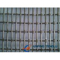Wholesale Slot Hole Crimped Wire Mesh for Pig Raising in Hoggery to Avoid Diseases from china suppliers
