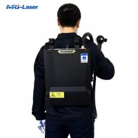 Wholesale Portable Handheld Metal Removal Laser Derusting Machine from china suppliers