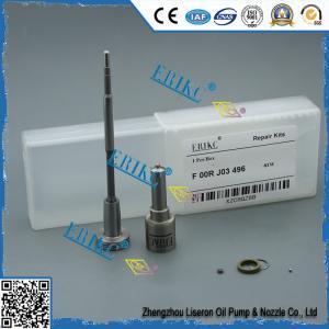 Wholesale Bosch original injetor repair kit F OOR J03 496 (FOORJ03496) Bosch original injecteur repair kit FOOR J03 496 from china suppliers