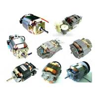 Wholesale Universal AC Motor from china suppliers