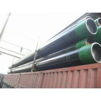 Wholesale api-5ct oil pipe from china suppliers