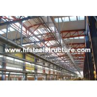 OEM Sawing, Grinding Industrial Steel Buildings For Textile Factories And Process Plants Manufactures