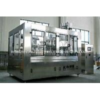 Wholesale 250-2000ml Automatic 3 in 1 Soft Drink Bottling Line (CGFD 16-12-6) from china suppliers