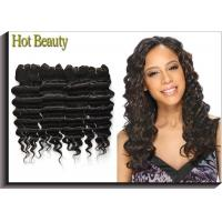 """Buy cheap Ocean Weave Virgin Human Hair Extensions Body Wave No shed 10""""-30"""" Hot Beauty product"""