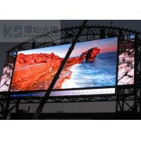 China HD 1R1G1B Multi Purpose Outdoor LED Displays OEM / ODM Acceptable on sale