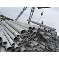 Wholesale ASTM A179 Seamless Inconel 600 Pipe UNS N06600 steel Tubing from china suppliers