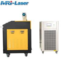 Wholesale Easy Assembling Fiber Laser Rust Removal , Auto Focus Laser Cleaner Machine from china suppliers