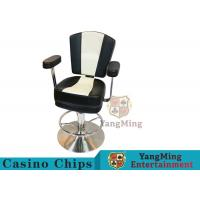 Wholesale American High-end Stainless Steel Disc Lifting Metal Bar Chair Commercial Furniture from china suppliers