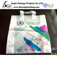 Buy cheap Degradable Printed Rope Handle Bags plastic shopping bag for supermarket from wholesalers