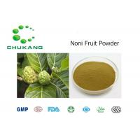 China Natural Plant Powder Noni Fruit Powder Morinda Citrifolia Enhance Cellular Health on sale