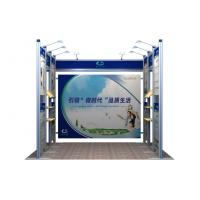 Customized 10x10 Booth Display Standard Portable Exhibition Booths Manufactures