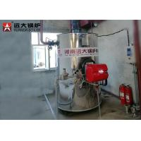 China Steam Generated 0.7 ton Vertical Steam Boiler for Alcohol Distillery on sale