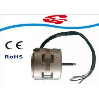 Wholesale Home Single Phase AC Fan Motor 10W-50W For Air Conditioning Units from china suppliers