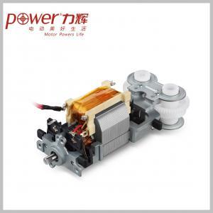 Small ac electric motors popular small ac electric motors for Small ac electric motor