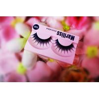 Wholesale Reusable / Contact lens Friendly / intense effect / Quick and easy False Eyelashes from china suppliers