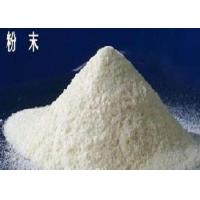 Wholesale Natural Oral Raw Steroid Hormone Powder Vardenafil 224785-91-5 from china suppliers