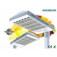 Highway Led Street Lights / Commercial Street Lighting Led CE SAA ETL Approved