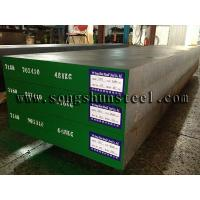 Wholesale High quality 1.2738 Steel Sheet bulk supply from china suppliers
