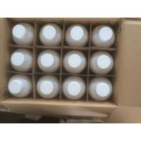Wholesale CAS 52315-07-8 Cypermethrin 40% EC Most Effective Insecticide Pesticide from china suppliers