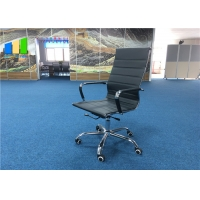 Wholesale Ergonomic High Back Black PU Leather Office Chair Computer Swivel Chairs With PP Armrest from china suppliers