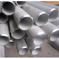 Wholesale Inconel 625 600 Nickel Alloy Pipe , ASTM B163 / ASME SB163 Seamless Pipe from china suppliers