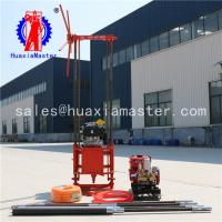 QZ-2B gasoline model geological core drilling machine simple and fast for sale