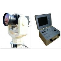 EOTS Ultra Long Range Electro Optical Tracking System with IR Camera