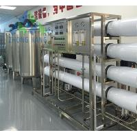 Wholesale 450L/H Drinking Water Treatment Machine Skid Mounted Water Treatment Plant from china suppliers