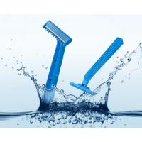 Wholesale Medical Single Blade Mens Razor , ISO Approved Single Blade Cartridge Razor from china suppliers