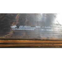 Buy cheap EH36 CCS LR GL High Strength Steel Plate EH36 Shipbuilding Steel Plate 3-150mm from wholesalers