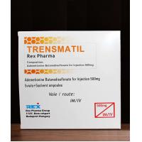 China Ademetionine for Injection on sale