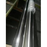 Wholesale ASTM A270 316L Stainless Steel Round Tube 316L Stainless Steel Sanitary Pipes Mirror Surface from china suppliers