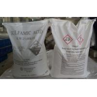 Wholesale fine chemical sulfamic acid cleaning agent sulfamic acid 99.5% from china suppliers