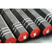 Wholesale GOST / SAE / JIS Thick Wall Cold Drawn Seamless Tube Thickness 2.11mm For Machinery from china suppliers