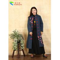 Wholesale Fashion Chinese Style Embroidered Winter Coats Comfortable With Long Sleeve from china suppliers