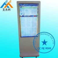Wholesale HD Touch Screen Digital Signage Screen , Digital Signage Outdoor Windows OS from china suppliers