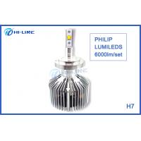 Wholesale Audi BMW Philips Lumileds LED Headlight Bulbs H7 25W 3000LM 2700K from china suppliers