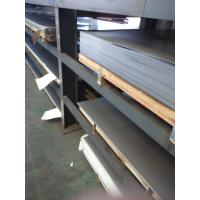 Wholesale 301 Stainless Steel Plate 1/2H 3/4H Full Hard S30100 BSEN1.4319  SUS301 Plate from china suppliers