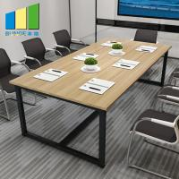 Wholesale Modern Office Furniture Set MFC Board Melamine Laminate Meeting Room Table from china suppliers