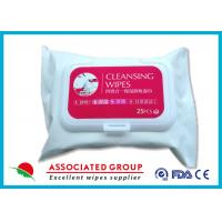 Buy cheap Four In One Moisturizing Makeup Remover Wipes Spunlace Nonwoven Fabric For All from wholesalers