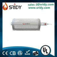 Wholesale Sridy safe guard tubular heater guard THG1 from china suppliers